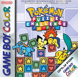 File:PokemonpuzzlechallengeBox.png